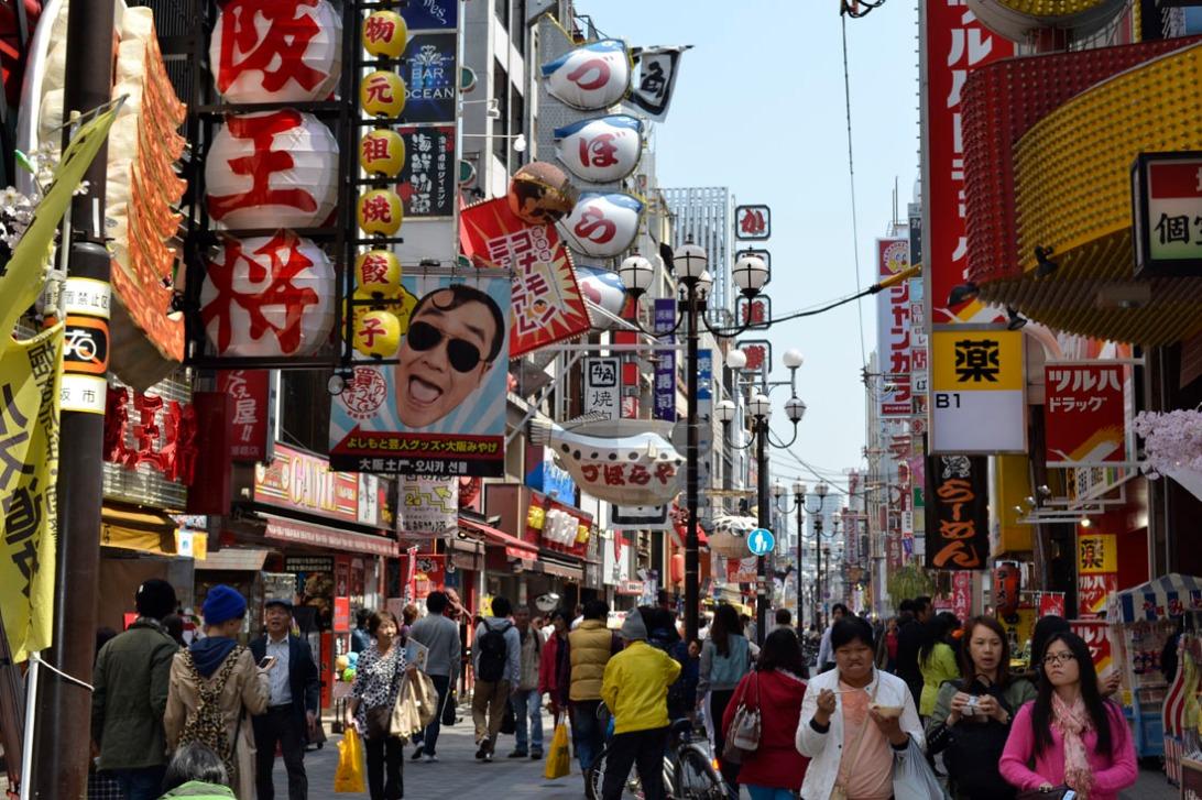 Guía viaje japón, Osaka, Dotonbori