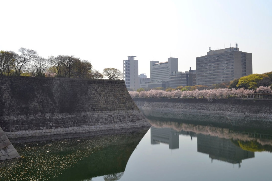 Guía viaje japón, Osaka
