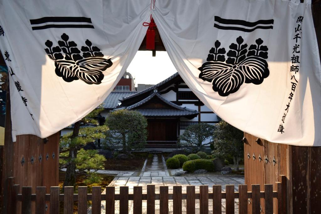 Guia viaje Japon 4 Kyoto