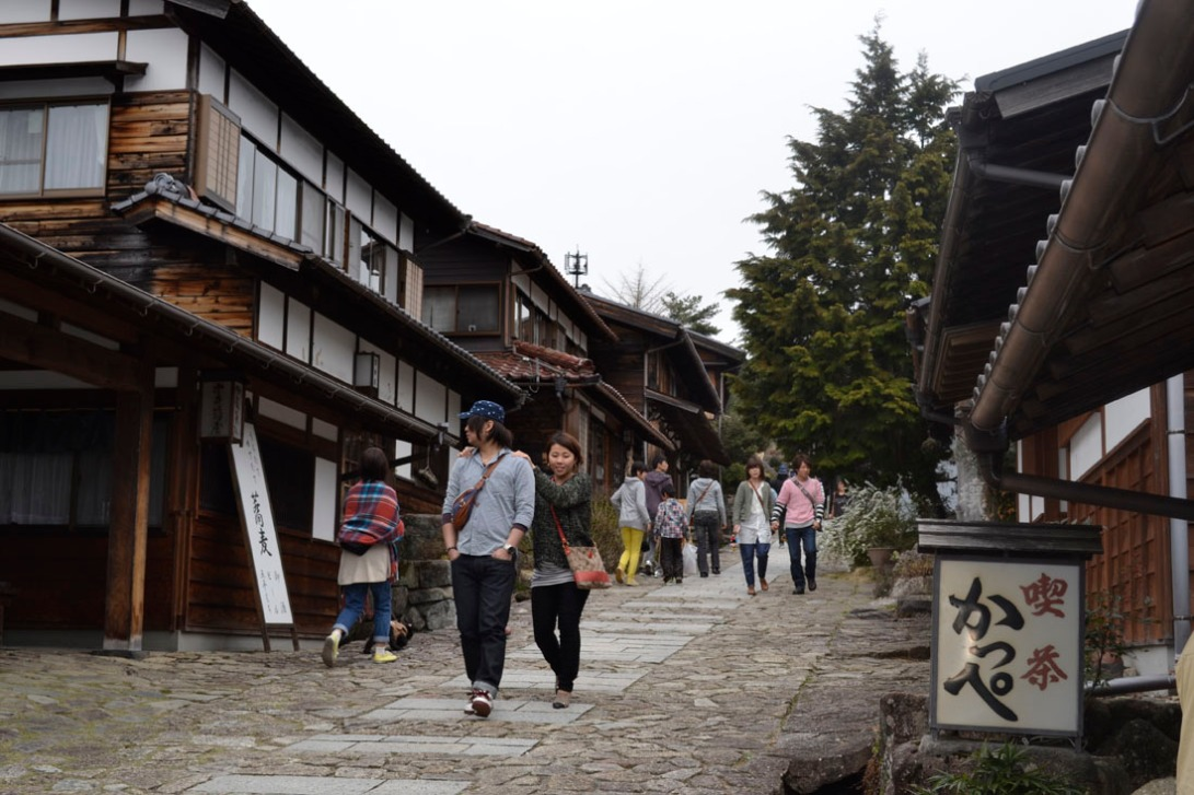 Guia viaje Japon Magome Nakasendo